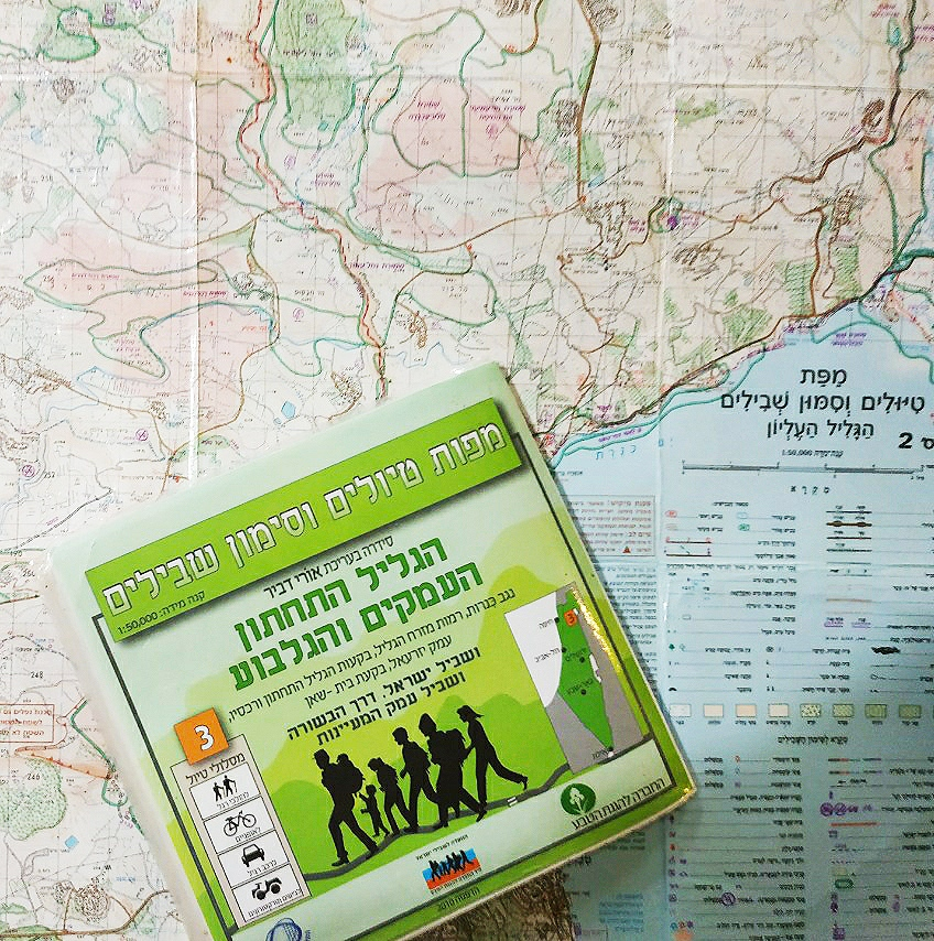 トレッキングコースが示された地図