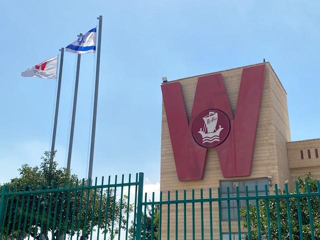 イスラエルにあるヴィソツキー本社の外観