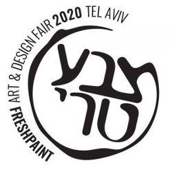 イスラエル最大の芸術デザインイベント「フレッシュペイント」