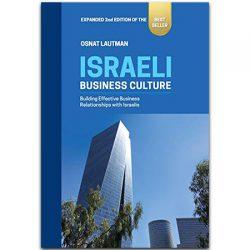 イスラエルとのビジネスを始める前に読みたい一冊
