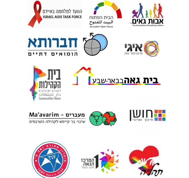 GBTQ関連団体のロゴ