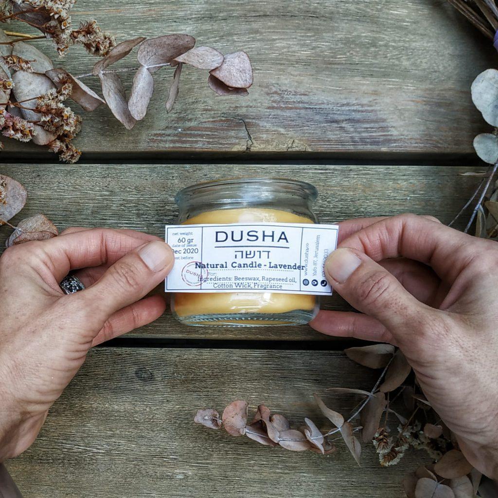 DUSHAはロシア語で「魂」という意味があり、なおかつYaronの実家でのニックネームでもあります。