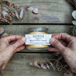 エルサレムで最も美しい香りに包まれるイスラエル産自然派コスメショップ「DUSHA」
