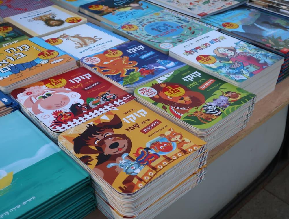 ブックフェアで販売されるヘブライ語の本